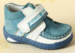 MINIMEN Мокасины голубые с белым малышковые